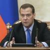 Медведев про отключение SWIFT: Наша реакция будет «неограниченной»