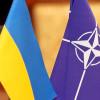 Украина созывает экстренное заседание с НАТО из-за ситуации на востоке