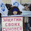 Матери солдат РФ сообщают о принудительной отправке сыновей в Украину