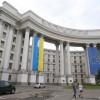 Украина ждет встречи в Минске, сепаратисты грозятся уехать