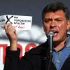 В Москве убили российского оппозиционера Бориса Немцова — обновлено