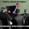 Ровенский прокурор Кубрак отказывается уходить в отставку, к нему выехала проверка