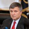 МВД подозревает в коррупции двух бывших министров от «Свободы»