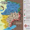 Ситуация в зоне АТО на 4 марта (КАРТА)