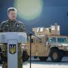 Порошенко разрешил допустить в Украину иностранных военных