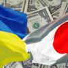Япония выделяет Украине 8,2 млн долларов
