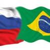 РФ и Бразилия пытались блокировать кредит от МВФ для Украины
