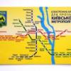В Киеве с карточек метро пропадают деньги