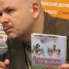 Российский след и важный нюанс в деле об убийстве Бузины