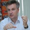 Спецслужбы РФ курируют все теракты в Украине — Наливайченко