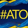 Позиции украинских войск вблизи Зайцево подверглись артобстрелу — пресс-центр АТО