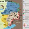 Ситуация в зоне АТО на 19 апреля (КАРТА)