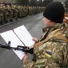 В Украине началась подготовка к пятой волне мобилизации, — Генштаб