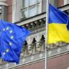 Сегодня в Киеве стартует саммит Украина-ЕС