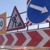 Завтра перекроют движение на участке дороги Львов — Тернополь