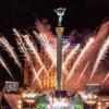 День Киева: программа празднования