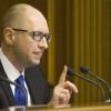 Украина потеряла 30 пунктов в рейтинге Doing Business из-за отказа Рады поддержать два законопроекта, — Яценюк