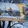 Укрзализныця возобновляет железнодорожное сообщение с Мариуполем