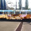 На День Киева по центральным маршрутам столицы начнет курсировать арт-трамвай (ФОТО)