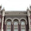 НБУ вернулся к обсуждению рынка платежных систем в Украине