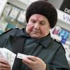 Пенсионерам выплатили недополученные в апреле деньги