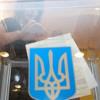 Порошенко уверен, что местные выборы в Украине состоятся