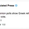 Греция на референдуме сказала «нет» — СМИ
