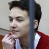 Защита Савченко сообщила о новом подтверждении ее алиби