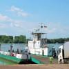 Украина и Болгария договорились о строительстве переправы через Дунай