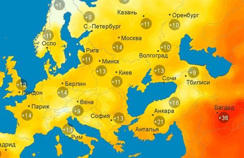 Орск точка ру главный сайт города орска погода