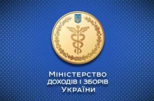 mindohodov_ukraine_1