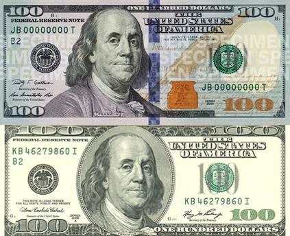 Доллар старый и новый 10 рублей 2003