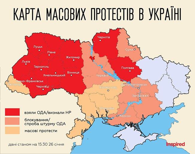 рыболова для как правильно в украине или на украине википедия изображении