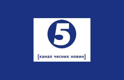 """Порошенко: """"5 канал"""" не продам - Ukrainianwall."""