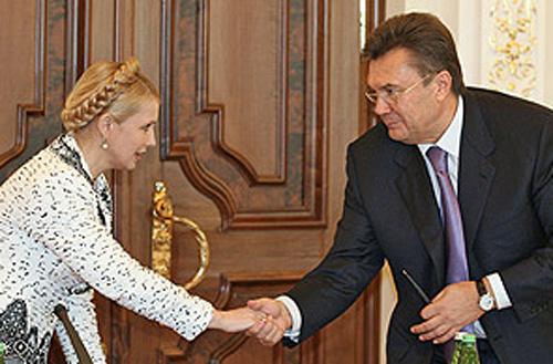 """""""Батькивщина"""" могла бы вернуться в переговорный процесс по коалиции, но есть 5 условий, - Тимошенко - Цензор.НЕТ 6247"""