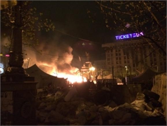 Фото: kp.ua/daily/120414/448043/