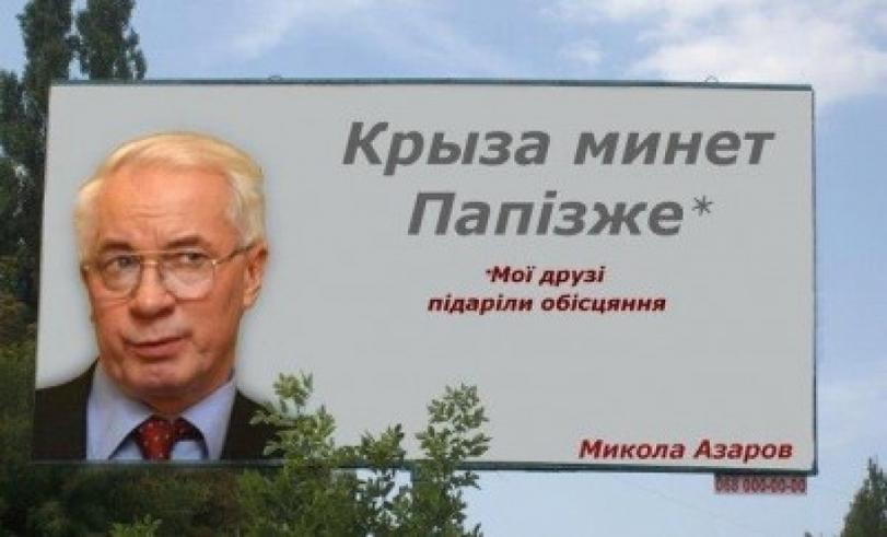 """ОБСЕ не будет наблюдать за проведением так называемых """"выборов"""" на подконтрольных боевикам территориях, - Хуг - Цензор.НЕТ 8693"""