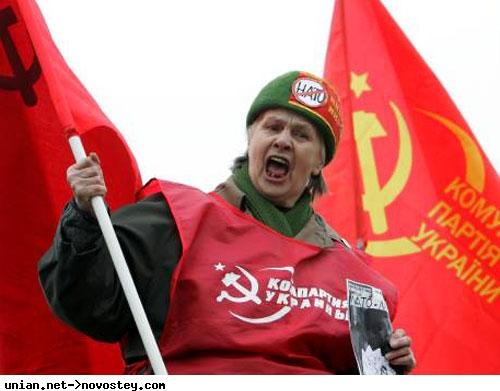 Симоненко с семьей живет на вилле в Испании, - бывший соратник лидера Компартии - Цензор.НЕТ 6481