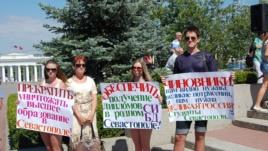 Митинг на площади Нахимова в Севастополе