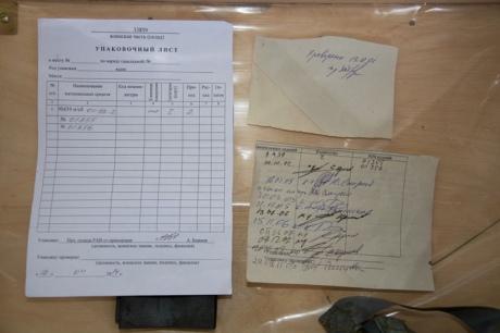 """""""Иглы"""" еще 14 апреля были на базе в РФ. Фото: МИД"""