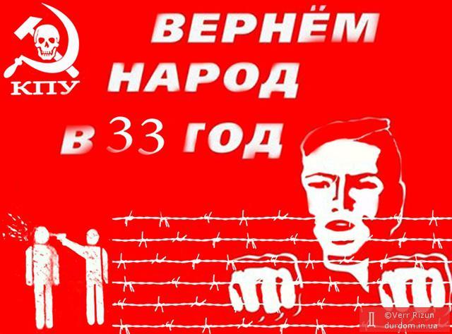 Суд запретил деятельность двух Коммунистических партий в Украине - Цензор.НЕТ 1715