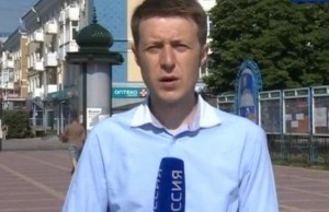 Погибший Игорь Корнелюк