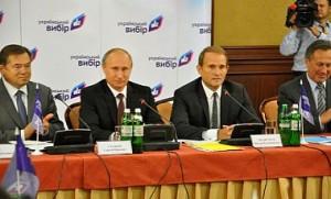 фото - vybor.ua