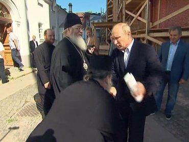Монах целует Путину руку