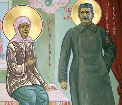 Маразм до которого дошла российская церковь, на иконе справа Сталин