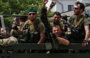 Чеченцы приехавшие из России на Донбассе Фото: 062.com.ua