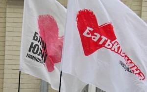batkivshina