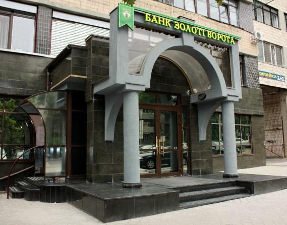 Кредит птицефабрика украина