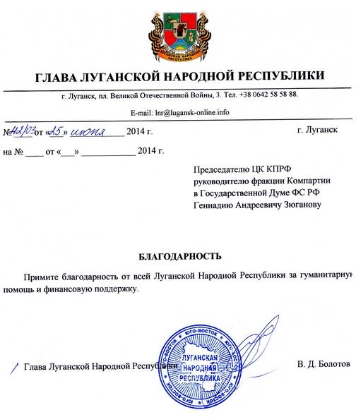 kpu_rus