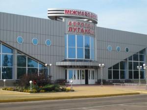 lugansk_airport